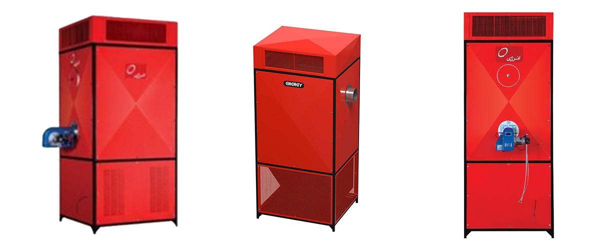 کوره هوای گرم گازی انرژی مدل GF 1560